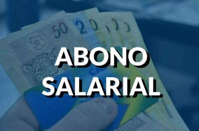 What is Salary Allowance?